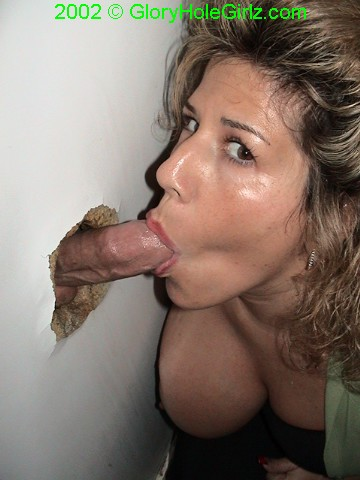 wife at glory hole